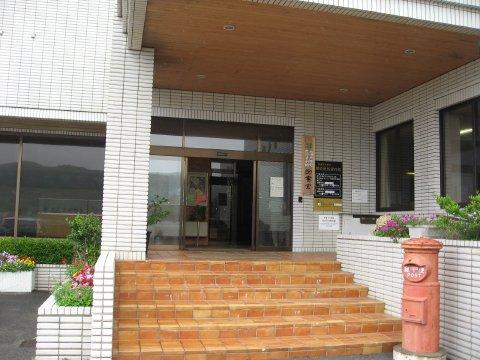 西海市大瀬戸歴史民俗資料館